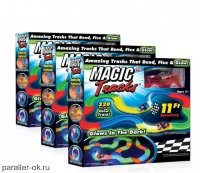Magic Tracks 660 деталей
