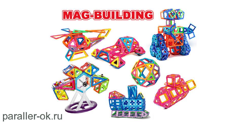 Купить магнитный конструктор колесо обозрения