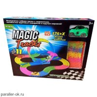 Magic Tracks 176 деталей